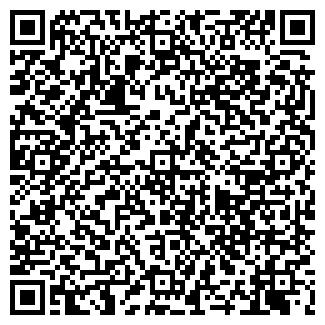 QR-код с контактной информацией организации ООО ОДЕЖДА-2