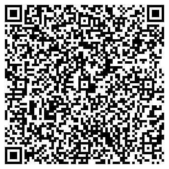 QR-код с контактной информацией организации КУЗБАССЭЛЕМЕНТ ТД