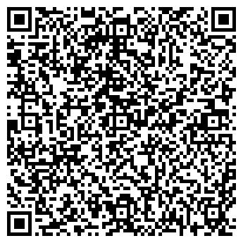 QR-код с контактной информацией организации РЕКЛАМНОЕ АТЕЛЬЕ