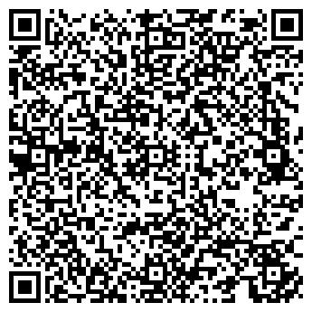 QR-код с контактной информацией организации СИБТРАНССЕРВИС, ООО