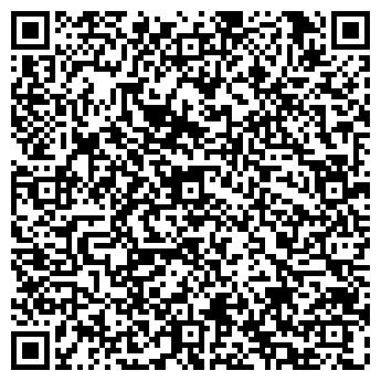 QR-код с контактной информацией организации СТАВЕР