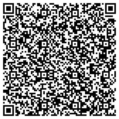 QR-код с контактной информацией организации КУЗБАССПРОМБАНК КБ ЛЕНИНСК-КУЗНЕЦКИЙ ФИЛИАЛ