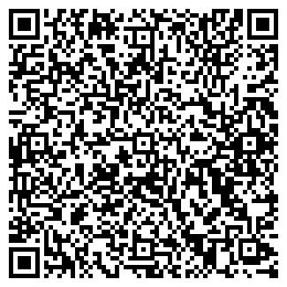 QR-код с контактной информацией организации КРИАЛ, ЗАО