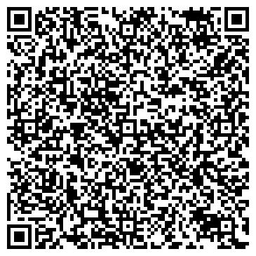 QR-код с контактной информацией организации СТРЕЛКОВСКАЯ ЛЕСОПЕРЕВАЛОЧНАЯ БАЗА, ОАО
