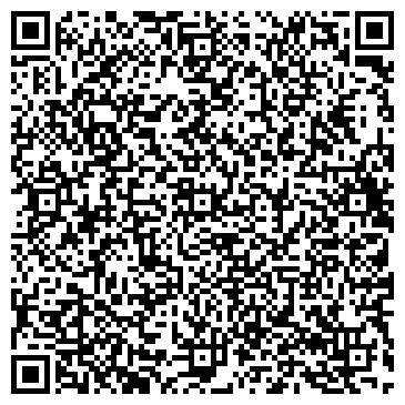 QR-код с контактной информацией организации РАСЧЕТНО-КАССОВЫЙ ЦЕНТР ЛЕСОСИБИРСК