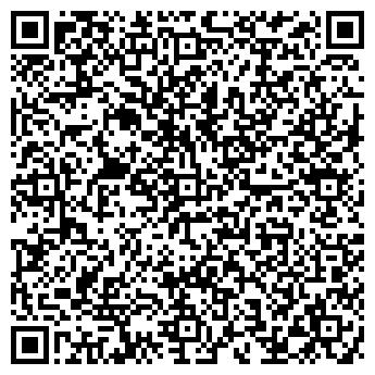 QR-код с контактной информацией организации МАЙМИНСКАЯ РАЙОННАЯ БОЛЬНИЦА