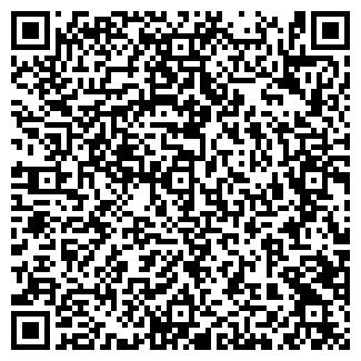 QR-код с контактной информацией организации ПОБЕДИТЕЛЬ, ТОО