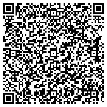QR-код с контактной информацией организации РАЗДОЛЬНОЕ, ТОО