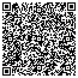 QR-код с контактной информацией организации СУСЛОВСКОЕ, ТОО
