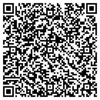 QR-код с контактной информацией организации ООО КИЯ