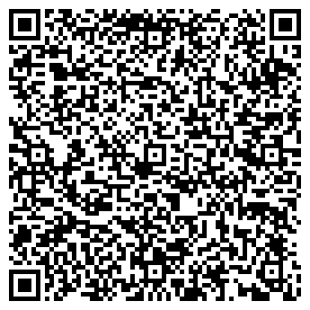 QR-код с контактной информацией организации РАСЧЕТНО-КАССОВЫЙ ЦЕНТР МАРИИНСК