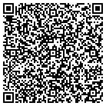 QR-код с контактной информацией организации МАРИИНСКИЙ ТРАКТ, ОАО