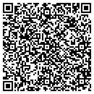 QR-код с контактной информацией организации ЛУНА РЕКЛАМНОЕ АГЕНТСТВО