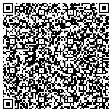 QR-код с контактной информацией организации МАРИИНСКОЕ ПОЛИГРАФИЧЕСКОЕ ПРОИЗВОДСТВЕННОЕ ОБЪЕДИНЕНИЕ