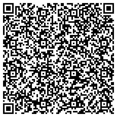 QR-код с контактной информацией организации МАСЛЯНИНСКАЯ РАЙОННАЯ САНИТАРНО-ЭПИДЕМИОЛОГИЧЕСКАЯ СТАНЦИЯ