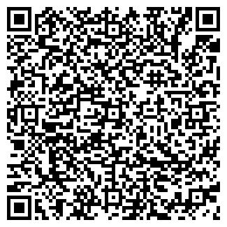 QR-код с контактной информацией организации ЛЬНОВОД, ЗАО
