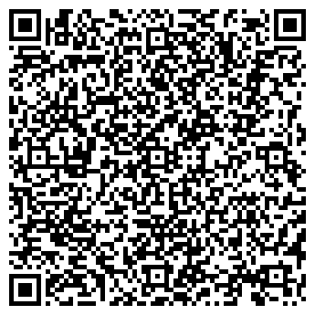 QR-код с контактной информацией организации МАСЛЯНИНСКОЕ, ЗАО