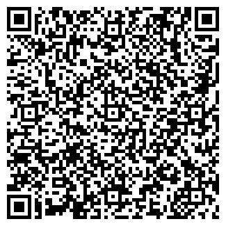 QR-код с контактной информацией организации САЛАИР, ЗАО