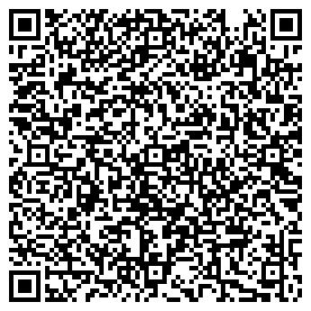 QR-код с контактной информацией организации МАСЛЯНИНСКИЙ ЛЕСХОЗ