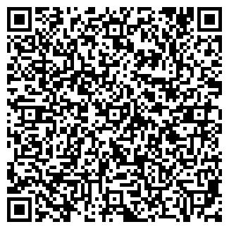 QR-код с контактной информацией организации НИКОНОВСКОЕ, ТОО