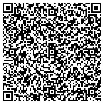 """QR-код с контактной информацией организации ОАО """"ХЛЕБОКОМБИНАТ"""""""