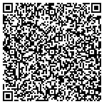 QR-код с контактной информацией организации СТАНЦИЯ ТЕХНИЧЕСКОГО ОБСЛУЖИВАНИЯ № 5, ЗАО