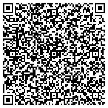 QR-код с контактной информацией организации АДМИНИСТРАЦИЯ Г. МЕЖДУРЕЧЕНСКА