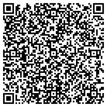 QR-код с контактной информацией организации ГОЛОВНОЙ