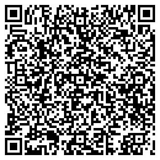 QR-код с контактной информацией организации ПУТЕЕЦ