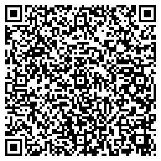 QR-код с контактной информацией организации ЮГУС