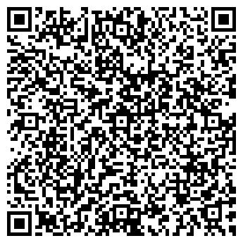 QR-код с контактной информацией организации МУ ДЕТСКАЯ ПОЛИКЛИНИКА