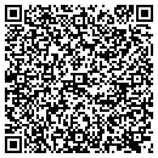 QR-код с контактной информацией организации СКТБ СТО