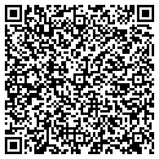 QR-код с контактной информацией организации ЯНТАРЬ-1