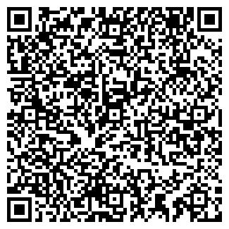 QR-код с контактной информацией организации МИВЕН ТД