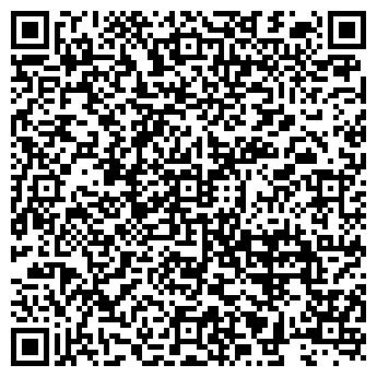 QR-код с контактной информацией организации ПОДСОБНОЕ ХОЗЯЙСТВО