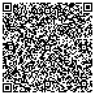 QR-код с контактной информацией организации МИНУСИНСКИЙ  ДРАМАТИЧЕСКИЙ ТЕАТР