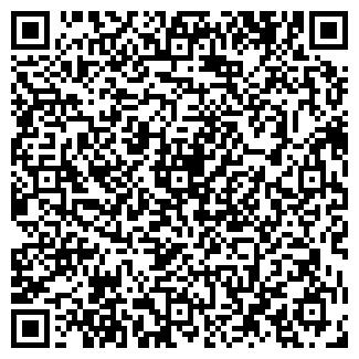 QR-код с контактной информацией организации ТИГРИЦКОЕ, ТОО