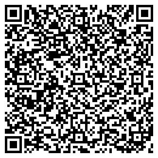 QR-код с контактной информацией организации МАГАЗИН 4