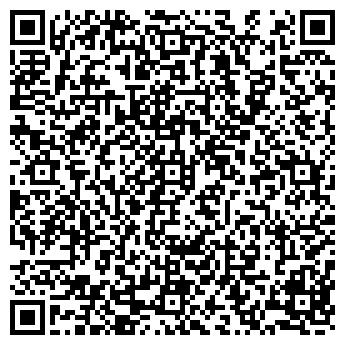QR-код с контактной информацией организации ХЛЕБНАЯ ЛАВКА МП, ТОО