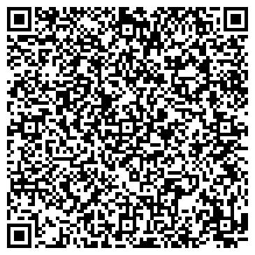 QR-код с контактной информацией организации РАСЧЕТНО-КАССОВЫЙ ЦЕНТР МОГОЧА