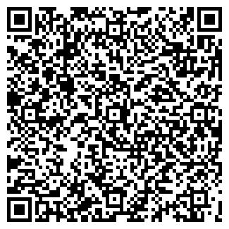 QR-код с контактной информацией организации ТАШАРА