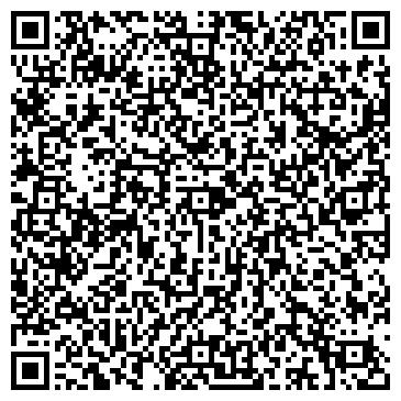 QR-код с контактной информацией организации ТАШАРИНСКИЙ ЛЕСОКОМБИНАТ, ОАО
