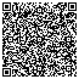 QR-код с контактной информацией организации ГАЛИНСКОЕ, ЗАО