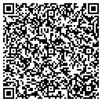 QR-код с контактной информацией организации МАГАЗИН 5