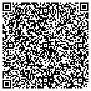 QR-код с контактной информацией организации БАРСКОЕ ОБЪЕДИНЕНИЕ КРЕСТЬЯНСКИХ ХОЗЯЙСТВ