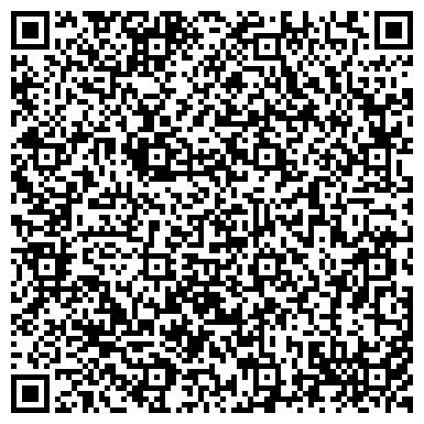 QR-код с контактной информацией организации ТУГНУЙСКОЕ ТОВАРИЩЕСТВО ПО СОВМЕСТНОМУ ВЕДЕНИЮ ХОЗЯЙСТВА