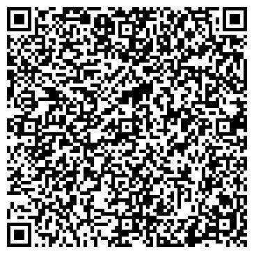QR-код с контактной информацией организации МУХОРШИБИРСКИЙ ХЛЕБОКОМБИНАТ