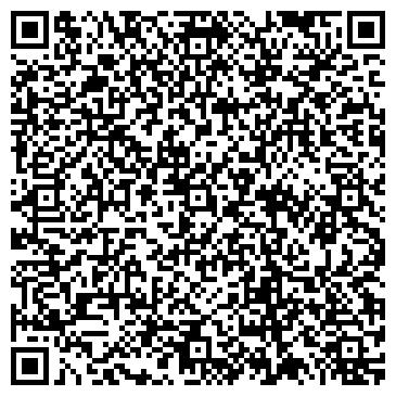 QR-код с контактной информацией организации МЫСКОВСКИЙ ЗАВОД ЭЛЕКТРОМОНТАЖНЫХ ИЗДЕЛИЙ, ООО