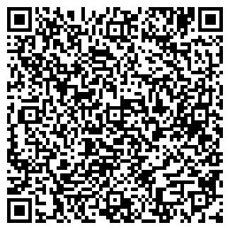 QR-код с контактной информацией организации ЗАО ШВЕЙНИК