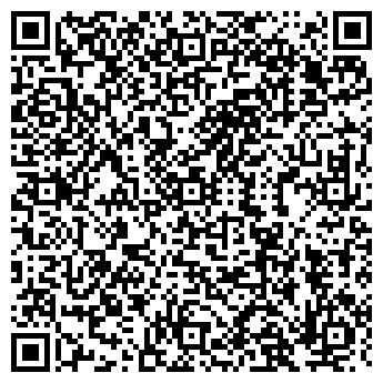 QR-код с контактной информацией организации КРУТОЯРСКОЕ СЕЛЬПО